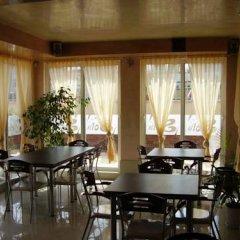Отель Sofia Болгария, Аврен - отзывы, цены и фото номеров - забронировать отель Sofia онлайн питание фото 2
