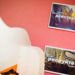 Гостиница Хостел Гуд Лак в Ярославле - забронировать гостиницу Хостел Гуд Лак, цены и фото номеров Ярославль интерьер отеля фото 3