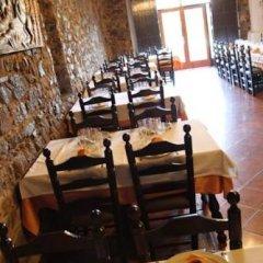 Отель Masia Can Sala гостиничный бар