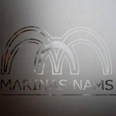 Отель Marinas Nams сауна