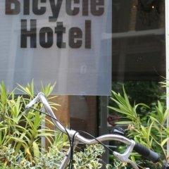Отель Bicycle Hotel Amsterdam Нидерланды, Амстердам - отзывы, цены и фото номеров - забронировать отель Bicycle Hotel Amsterdam онлайн спа