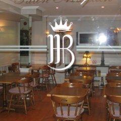 Отель Hostal Bahia Испания, Сан-Себастьян - отзывы, цены и фото номеров - забронировать отель Hostal Bahia онлайн питание фото 2