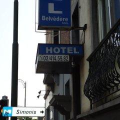 Отель Belvedere Бельгия, Брюссель - отзывы, цены и фото номеров - забронировать отель Belvedere онлайн городской автобус