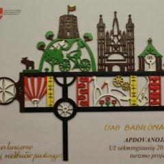 Отель Babilonas Литва, Каунас - 4 отзыва об отеле, цены и фото номеров - забронировать отель Babilonas онлайн интерьер отеля фото 2