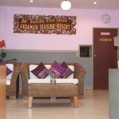 Отель Andaman Seaside Resort интерьер отеля фото 3
