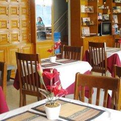 Отель Lamai Guesthouse питание фото 2