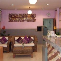 Отель Andaman Seaside Resort интерьер отеля фото 2