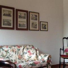 Отель Cascina Salazzara Маджента комната для гостей фото 2