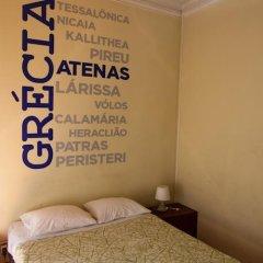 Отель Tagus Home Лиссабон спа фото 2