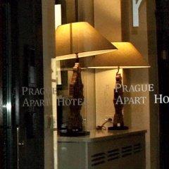 Prague Apart Hotel гостиничный бар