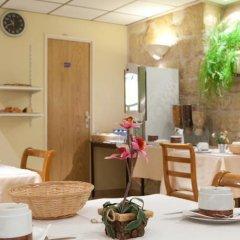 Отель Vendôme Saint Germain питание фото 3