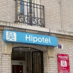 Отель Hipotel Paris Belleville Pyrenees городской автобус