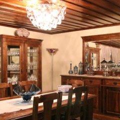Отель Casa Avo Cesar питание