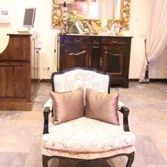 Отель Casa Avo Cesar комната для гостей фото 4