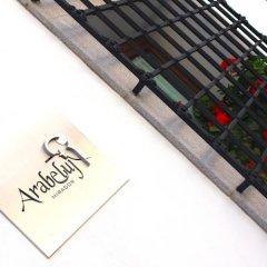 Отель Arabeluj спортивное сооружение