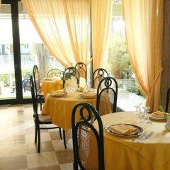 Отель President Италия, Риччоне - отзывы, цены и фото номеров - забронировать отель President онлайн в номере