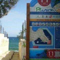 Отель Holiday home Riserva Marina Protetta Италия, Сиракуза - отзывы, цены и фото номеров - забронировать отель Holiday home Riserva Marina Protetta онлайн парковка