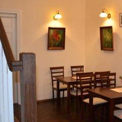 Hotel Mp Львов питание