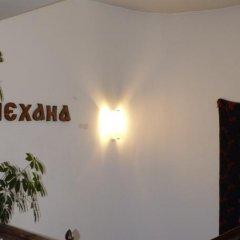 Hotel Droom комната для гостей фото 4