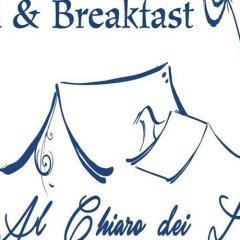 Отель B&B Al Chiaro Dei Loy Пальми удобства в номере