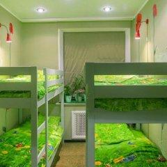 Green Garden Hostel развлечения