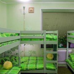 Green Garden Hostel детские мероприятия