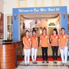 Ban Mai 66 Hotel развлечения