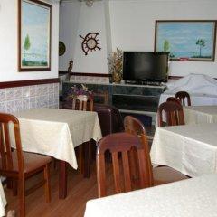 Отель Vila Formosa AL Guesthouse питание