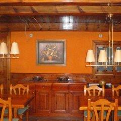 Hotel La Bonaigua питание фото 3