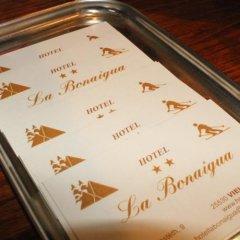 Hotel La Bonaigua развлечения