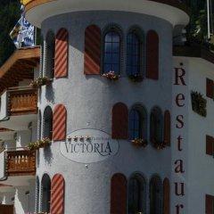 Отель Turmhotel Victoria Швейцария, Давос - отзывы, цены и фото номеров - забронировать отель Turmhotel Victoria онлайн питание фото 3