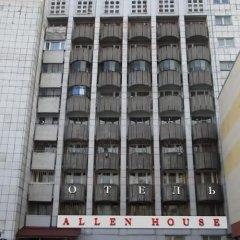 Hostel Allen House спортивное сооружение