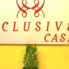 Xclusive Casa Hotel Apartments спа