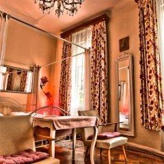 Отель Pension Mozart Австрия, Вена - отзывы, цены и фото номеров - забронировать отель Pension Mozart онлайн питание