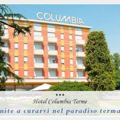 Отель Columbia Италия, Абано-Терме - отзывы, цены и фото номеров - забронировать отель Columbia онлайн городской автобус