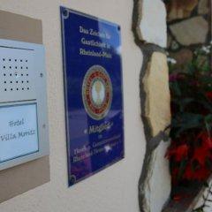 Отель Ringhotel Villa Moritz интерьер отеля фото 2