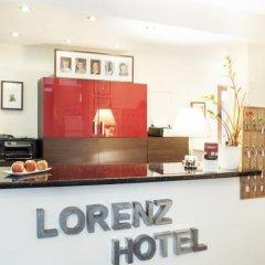 Отель Lorenz Hotel Zentral Германия, Нюрнберг - отзывы, цены и фото номеров - забронировать отель Lorenz Hotel Zentral онлайн интерьер отеля фото 3