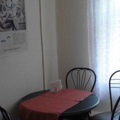 Гостиница Guest House Beryoza комната для гостей фото 7