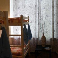 Kremlyovka Hostel детские мероприятия