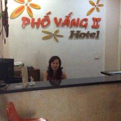 Отель Pho Vang 2 интерьер отеля фото 2