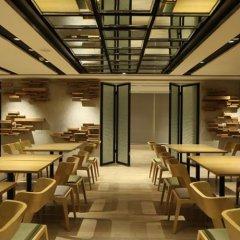 BeiJing Qianyuan Hotel развлечения