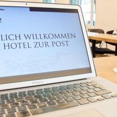 Отель Zur Post Германия, Исманинг - отзывы, цены и фото номеров - забронировать отель Zur Post онлайн интерьер отеля фото 3