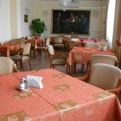 Hotel Seni Studium питание фото 2