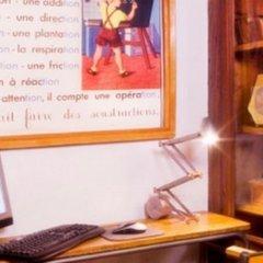 Отель Collège Hôtel Франция, Лион - отзывы, цены и фото номеров - забронировать отель Collège Hôtel онлайн в номере