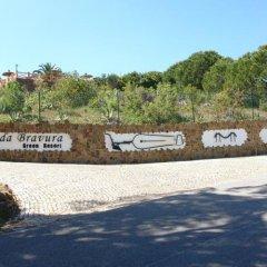 Отель Monte da Bravura Green Resort парковка