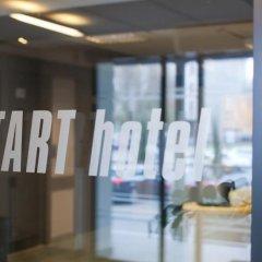 Отель Start Hotel Atos Польша, Варшава - 11 отзывов об отеле, цены и фото номеров - забронировать отель Start Hotel Atos онлайн спа