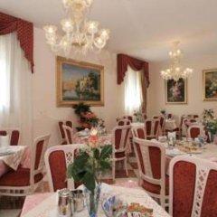 Отель Nice Hotel Италия, Маргера - отзывы, цены и фото номеров - забронировать отель Nice Hotel онлайн питание фото 3
