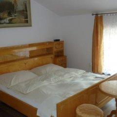 Отель Hotelik Na Zdrowiu комната для гостей