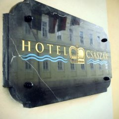 Budapest Csaszar Hotel интерьер отеля фото 2