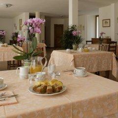 Отель Ca Florian Италия, Зеро-Бранко - отзывы, цены и фото номеров - забронировать отель Ca Florian онлайн питание